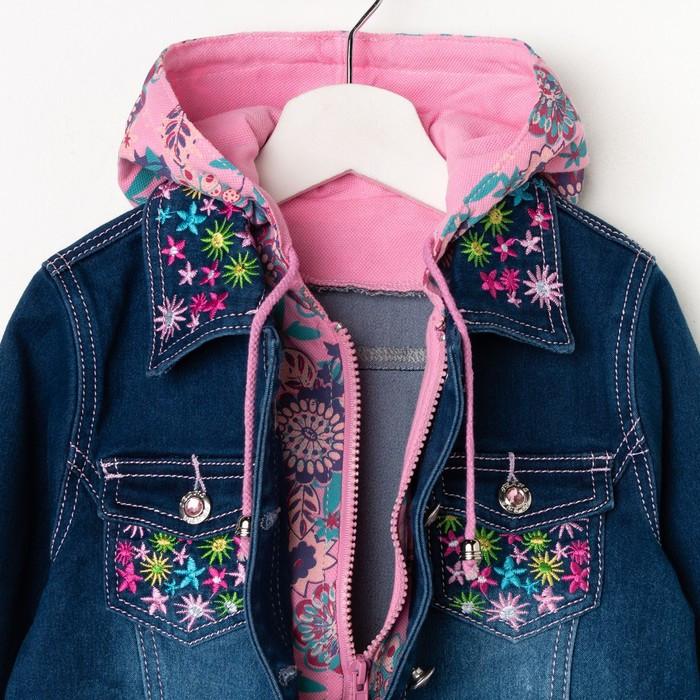 Куртка для девочки, цвет синий, рост 98 см - фото 2