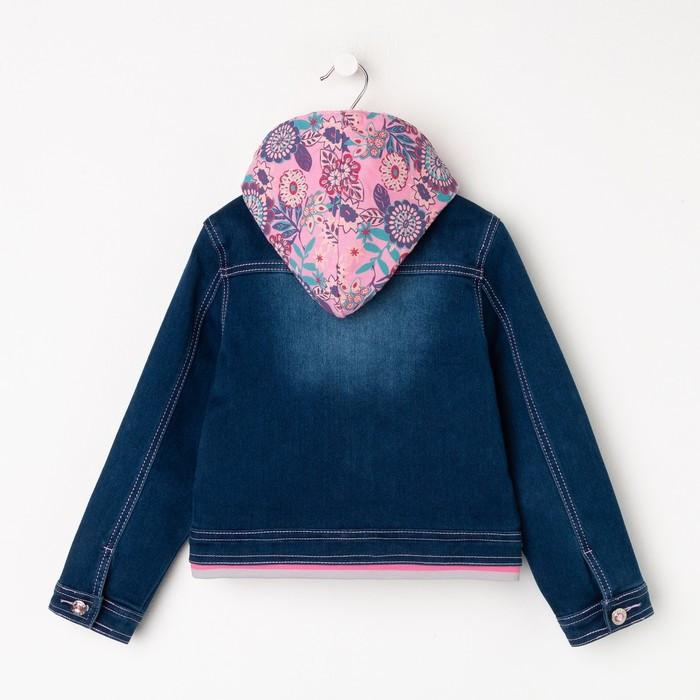 Куртка для девочки, цвет синий, рост 98 см - фото 3