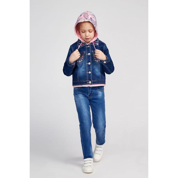 Куртка для девочки, цвет синий, рост 98 см - фото 5