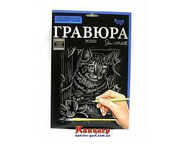 "Набор для творчества ""Гравюра Котёнок"" (серебро) А4 (18)"