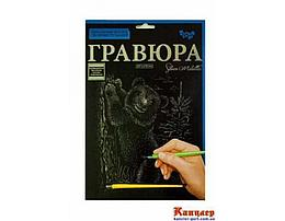 "Набор для творчества ""Гравюра Мишка"" (серебро) А4"