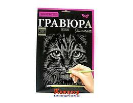 """Набор для творчества """"Гравюра Мордочка кота"""" (серебро) А4 (18)"""