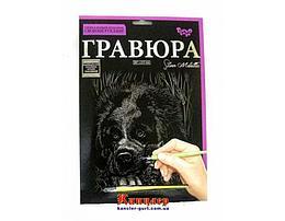 "Набор для творчества ""Гравюра Собака с котятами"" (серебро) А4"