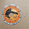 Диск алмазный отрезной сегментный СТАНДАРТ, 125 х 22,2 мм, сухая резка Вихрь