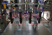 Завод АВРОРА Дозатор жидких парфюмерных продуктов МД-500П4У