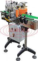 Завод АВРОРА Автоматическая этикетировочная линия для двусторонней этикетки на круглую тару АЭ-5