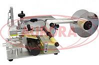 Завод АВРОРА Полуавтоматический аппликатор для плоских и квадратных флаконов АЭ-4