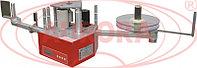 Завод АВРОРА Аппликатор самоклеящихся этикеток серии AURO-500