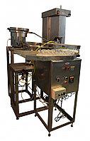 Завод АВРОРА Автомат закаточный с ориентатором пробки, колпачка и выходным лотком МЗ-400Е2М