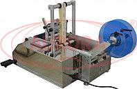 Завод АВРОРА Полуавтоматический этикетировщик для одновременного нанесения передней и задней этикетки АЭ-2 Плюс