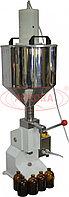 Завод АВРОРА Дозатор ручной механический МДР с устройством перемешивания