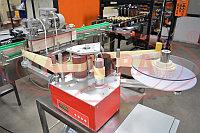 Завод АВРОРА Высокопроизводительная линия этикетировки и датеровки АЭ-5