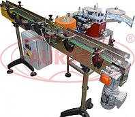 Завод АВРОРА Этикетировочная линия для конусной тары производительностью 5000 фл/ч АЭ-5