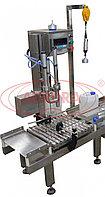 Завод АВРОРА Линейный весовой дозатор МД-500Д1Б