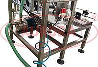 Завод АВРОРА Автоматический линейный дозатор МД-500Д3Б