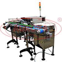 Завод АВРОРА Автоматический линейный дозатор МДП-200Л с ленточным транспортером