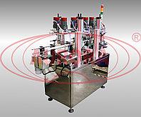 Завод АВРОРА Автоматический укупор МЗ-400Е2Л для закрутки крышек с триггерами и распылителями