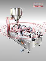 Завод АВРОРА Двухсопельный полуавтоматический дозатор МД-500Д5 с механизмом опускания сопел