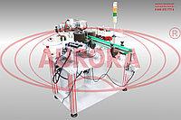 Завод АВРОРА Линия этикетировки и датировки АЭ-5 для двустороннего лейблинга овальных флаконов