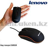 Компьютерная мышь проводная оптическая 1000 dpi USB mini Lenovo M20