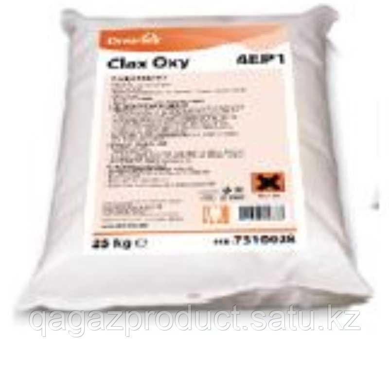 Сухой отбеливатель. CLAX OXY 25 кг.