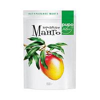 Сушеный королевский манго PUPO, 150 г