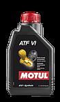 Жидкость гидравлическая MOTUL ATF VI 208L 100% Synthetic (красный)
