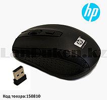 Компьютерная мышь беспроводная оптическая 1600 dpi USB HP Wireless Mouse