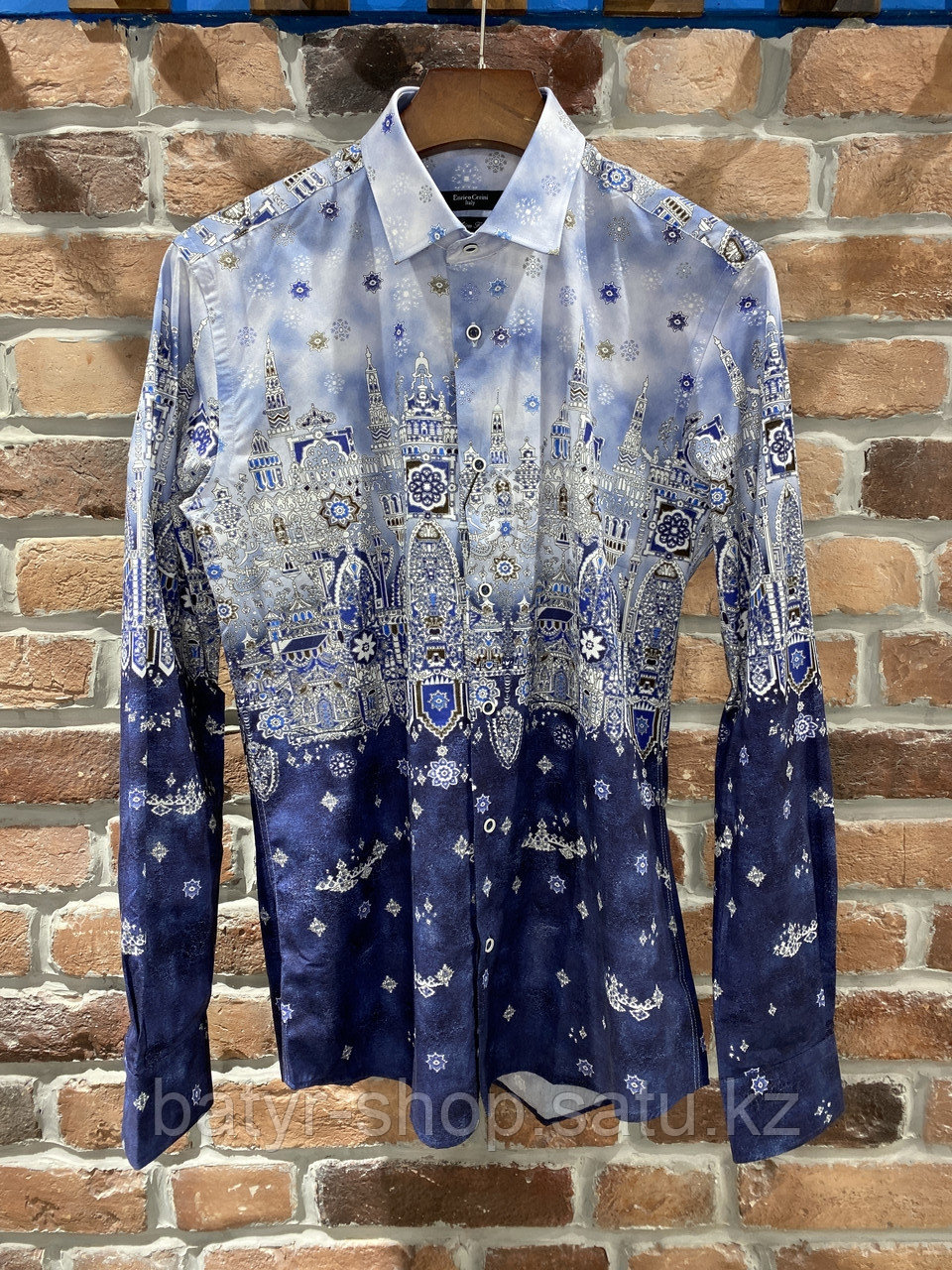 Рубашка мужская Enrico Cerini (0203)