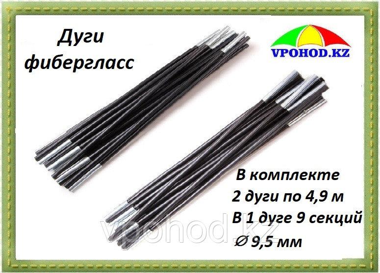 Дуги фибергласс ⌀ 9.5 мм длина 4.9 м