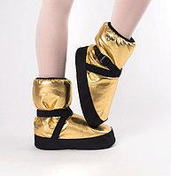 Обувь для разогрева Сапожки М68/1 Grishko Цвет В ассортименте Размер XL