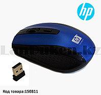 Компьютерная мышь беспроводная оптическая 1600 dpi USB HP Wireless Mouse синяя