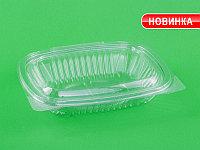 Контейнер пластиковый СПК 156-250 (250мл) (в упаковке 350 штук)