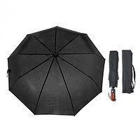 Зонт автомат, черный