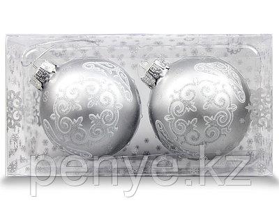Набор из двух шаров с серебряным орнаментом
