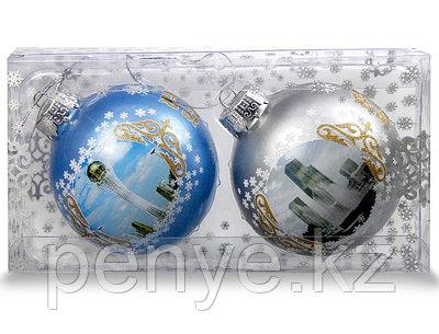 """Набор из двух елочных шаров """"Астана"""" Байтерек и Северное Сияние"""