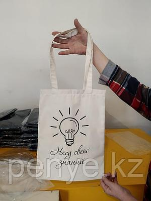 Пошив эко-сумок  в Алматы