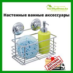 Настенные ванные аксессуары