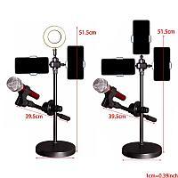Держатель для телефона и микрофона с подставкой прямой трансляции видео  Whatsapp +77052433422