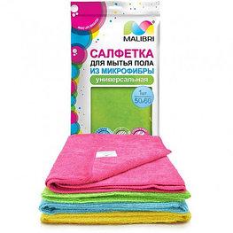 Салфетки из микрофибры и обтирочный материал, для уборки помещений.