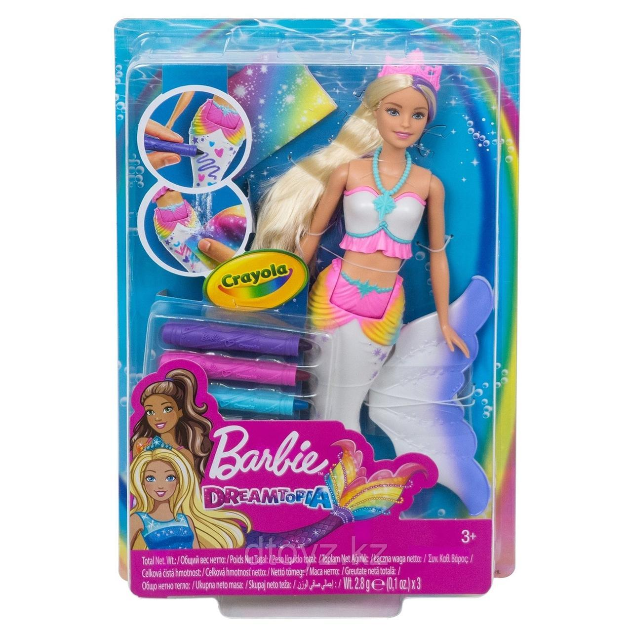 Barbie Цветочная русалочка GCG67