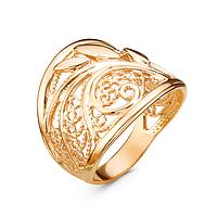 Серебряное кольцо Красная пресня 2309937