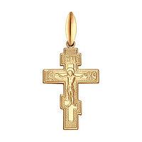 Крест из серебра с фианитом SOKOLOV 93120019