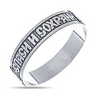 Кольцо из серебра MASKOM 4-002