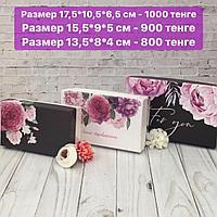 """Подарочная коробка """" Для нее """" 13,5 х 8 х 4 см"""