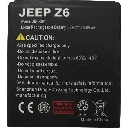 Батарея для z6