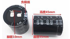 Конденсатор 450V 400 мкФ
