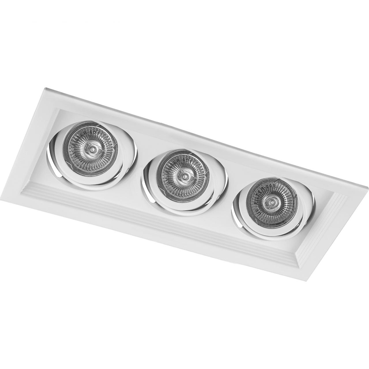 Светильник потолочный встраиваемый 3x50W MR16 G5.3 белый
