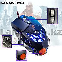 Проводная игровая мышь металлическая оптическая световая LED USB 6 кнопок 3200 dpi Eweadn T09 Edifier mouse