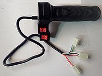 Ручки газа на электровелосипед